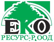 ЕКО Ресурс - Р ООД